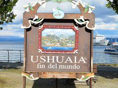 2週間南米旅【3】世界の果てウシュアイア散策