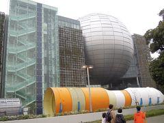 名古屋市科学館は楽しいな♪