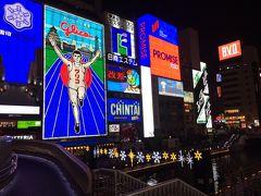 大阪いいとこじゃん(*^_^*)