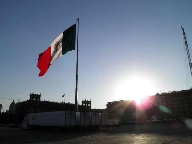 2011年 メキシコシティ滞在(5 days) =Day 1= ~LAからメキシコ・シティへ~