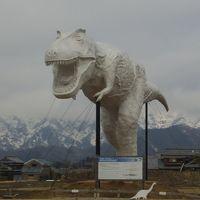 北陸新幹線開業しても、まだ先の福井へ、ANAのマイレージで :  恐竜博物館・永平寺編