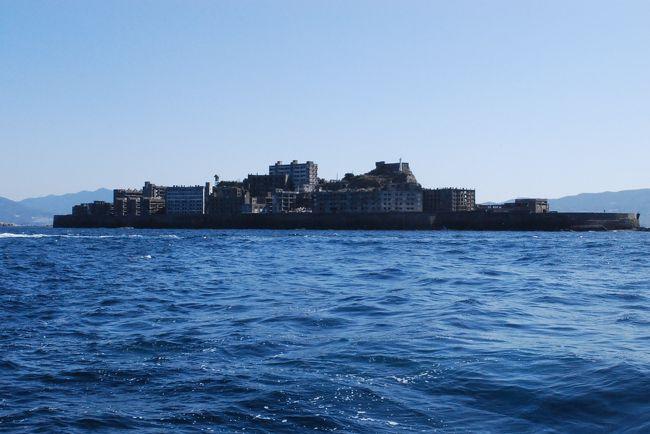 熊本城への計画を立てていたところ、長崎の軍艦島へのツアーが取れた(3月8日は予約でいっぱい)ので急遽熊本~長崎の旅に変更。計画変更ができるのが一人旅のいいところ。