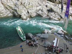 2015春、四国周遊の旅(2):3月29日(2):徳島、大歩危(おおぼけ)、遊覧船の船着き場