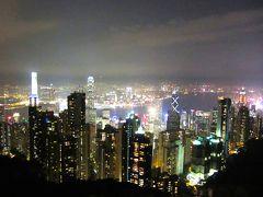 2015年1月【食べて、観て、香港を満喫!】1日目〜ビクトリアピーク・オープントップバス