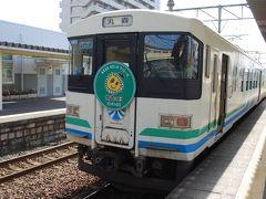 """一人旅""""仙台ー名古屋へフェリーに乗るはずが・・・"""""""