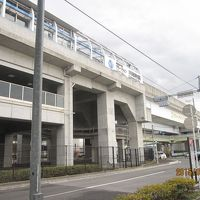 横浜市営地下鉄沿線めぐり� 新羽、北新横浜、岸根公園、片倉町、都筑ふれあいの丘、川和町、中山