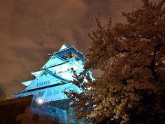 2015 大阪城の夜桜散歩