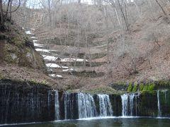 白糸の滝 と 軽井沢③