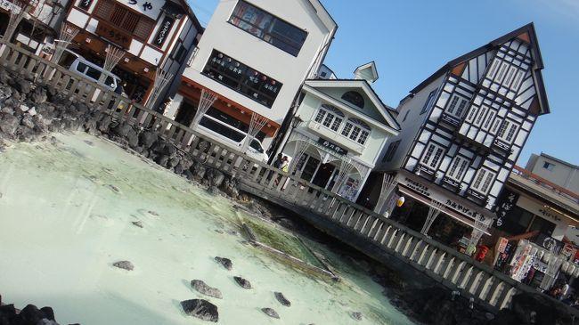 温泉に早く到着できたので温泉街の湯畑と、西の河原通りに出かけます。<br /><br />お店を全部見て回りたいと思いますが、そうはいかず、西の河原通りへ行きます。