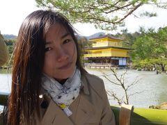 NACKさん、初・日本見聞遊食の旅 3 京都・金閣寺を見てニッコリ(^0_0^)。