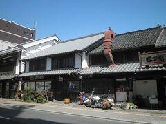 熊本、新町・古町のレトロな街並みを歩く