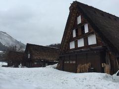 雨の白川郷、飛騨古川の老舗旅館と高山散策の旅