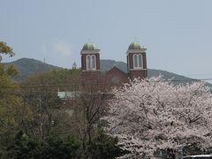 桜満開!花曇りの長崎・・・①