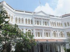 2度目のシンガポール。ラッフルズに2泊・ジョホールバルに2泊など盛り沢山~⑧3日目:ラッフルズをチェックアウト。陸路でマレーシア・ジョホールバルに入国します。