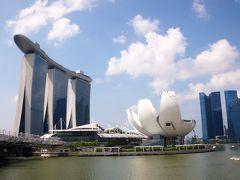 シンガポールで待ち合わせ