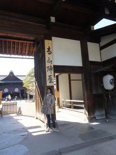 NACKさん、初・日本見聞遊食の旅 6 高山市街を散策する。