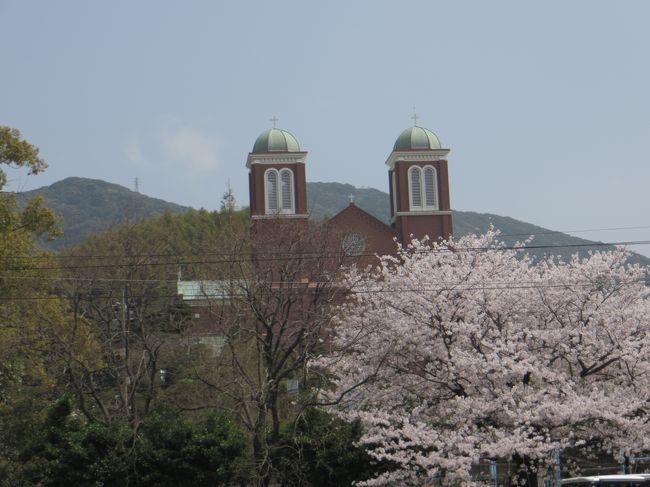 ひさしぶりに長崎を訪ねてみました。外人観光客の多さに驚きました。<br />3月31日 九十九島 パールリゾート<br />4月1日 雲仙ドライブ  島原の癒し旅<br />4月2日 長崎でお花見<br />4月3日 出島 春の嵐