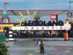 2度目のシンガポール。ラッフルズに2泊・ジョホールバルに2泊など盛り沢山~⑫4日目:引き続き、ジョホールバルの「レゴランド」を楽しんでおります。