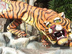 2度目のシンガポール。ラッフルズに2泊・ジョホールバルに2泊など盛り沢山~⑮5日目:タイガーバーム創業者の作った珍テーマパーク「ハウパーヴィラ」は面白い。