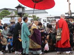 長野の善光寺御開帳で行って来た。