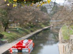 富山市の旅行記