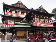 2015春、四国周遊の旅(14):3月30日(6):愛媛、道後温泉、坊っちゃん湯、商店街、からくり時計