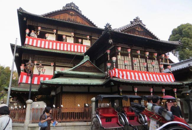 夏目漱石の小説、『坊っちゃん』で有名な道後温泉の紹介です。道後温泉は、有馬温泉、白浜温泉と並んで、日本三古湯の一つです。白浜温泉は、いわき湯本温泉と代わることがあります。