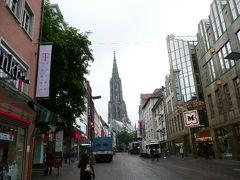 ヨーロッパ鉄道の旅 #29 - ドナウ河畔のウルム、世界一高い大聖堂の町