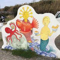 アートの島、佐久島へ春のピクニック