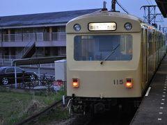 2015年4月青春18きっぷの旅4(四日市あすなろう鉄道)