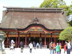 福岡旅行 太宰府の旅