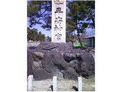 京都平安神宮&寺町散策&グルメ旅