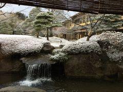 東北のんびり親子旅 {4}~宗園の心~  静寂の雪景色…伝統の建築美を訪ねて☆秋保温泉「茶寮宗園」