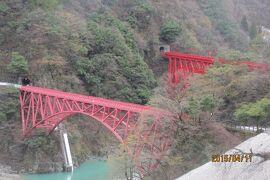 北陸新幹線かがやきに乗って宇奈月温泉