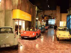世界の名車を展示したMEGA WEBのヒストリーガレージ