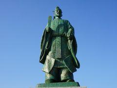 掛川・蒲郡から名古屋経由で彦根・長浜曳山まつりへ(一日目)~掛川城を頂く掛川宿は痛快なB級グルメも。藤原俊成が開いた蒲郡は竹島と温泉ののどかな街でした~