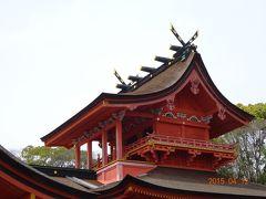 時々の富士山を追いかけて 1日目後編『強力くん』に乗り富士山世界文化遺産めぐり 富士山本宮浅間大社から下部温泉へ