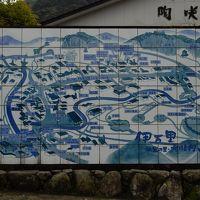 呼子のイカを食べ、嬉野・武雄・杖立温泉で温泉三昧の2泊3日 その弐