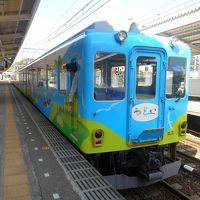 楽しい乗り物に乗ろう! 近畿日本鉄道 「つどい」  ~鳥羽・三重~