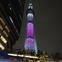 東京1泊2日☆食べ歩きの旅