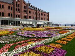 春の優雅な横浜旅行♪ Vol2(第2日目) ☆横浜ロイヤルパークホテルのクラブ ザ ランドマークフロアの朝食・赤レンガ倉庫の「Flower Garden」を眺めて♪