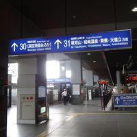 タンゴ近畿鉄道に乗って