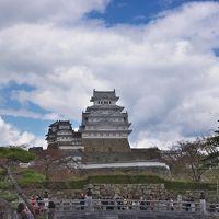 姫路城撮影旅行記