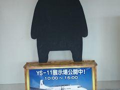 ANA DIA/ダイヤ 修行第七弾! 熊本に初上陸Part1、、、 出張も修行カウントで良いのかっ?