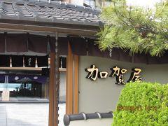 2015年3月 和倉温泉「加賀屋」の旅