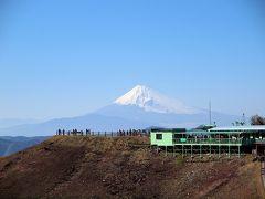 春の伊豆旅No.4<伊豆高原ビールと金目鯛の煮つけ 大室山から見る富士山に感動の旅>