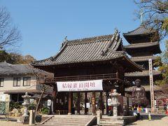 八事駅付近で食べつくせ!サーウィンストンホテル宿泊と興正寺の美しい桜を楽しもう