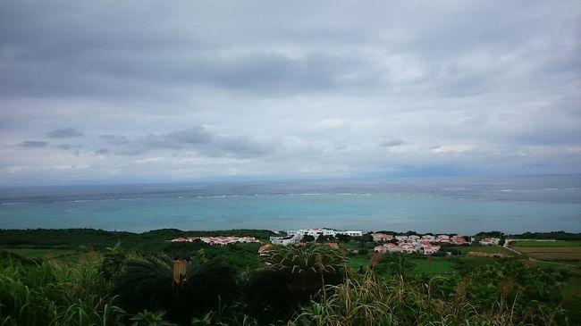 波照間行きを中止したものの、さてどうしよう。<br /><br />昨日の天気予報では降水確率60%の雨だったけど、朝起きると結構晴れてる!<br />どっか離島に行きたい!<br />ってことで、予定していなかった小浜島へ行くことに決定<br /><br />約3時間の滞在で後半は大雨に降られた…<br />何もない島だったけど、それがこの島のいいところかな。<br />