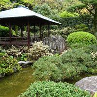 淡路島・東四国庭園めぐり(29) 新居浜市 旧広瀬邸庭園