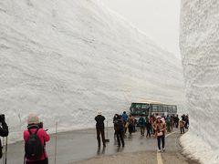 2015年4月 北陸新幹線で行く立山黒部アルペンルート(雪の大谷)日帰り旅行